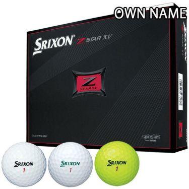 オウンネーム専用 ダンロップ スリクソン Z-STAR XV 2021年モデル ゴルフボール 1ダース(12球入り) 詳細1