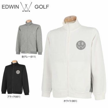 エドウィン EDWIN メンズ ロゴプリント 裏起毛 長袖 フルジップ ジャケット EG19AW5020 2019年モデル 詳細1