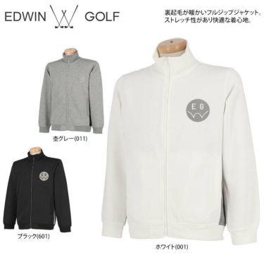 エドウィン EDWIN メンズ ロゴプリント 裏起毛 長袖 フルジップ ジャケット EG19AW5020 2019年モデル 詳細2