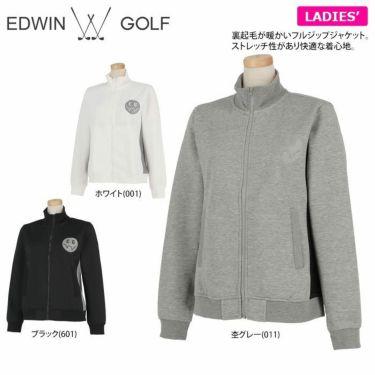 エドウィン EDWIN レディース ロゴプリント 裏起毛 長袖 フルジップ ジャケット EG19AW6020 2019年モデル 詳細2