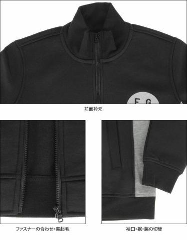 エドウィン EDWIN レディース ロゴプリント 裏起毛 長袖 フルジップ ジャケット EG19AW6020 2019年モデル 詳細4