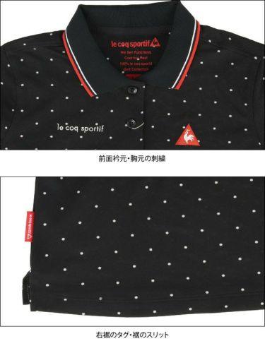 ルコック Le coq sportif レディース ドット柄 半袖 ポロシャツ QGWNJA03 2019年モデル 詳細4