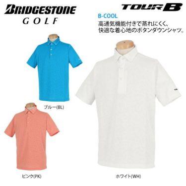 ブリヂストンゴルフ TOUR B メンズ メッシュ ジャガード 半袖 ボタンダウン ポロシャツ 3GN03A 2019年モデル 詳細2