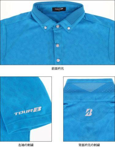 ブリヂストンゴルフ TOUR B メンズ メッシュ ジャガード 半袖 ボタンダウン ポロシャツ 3GN03A 2019年モデル 詳細4