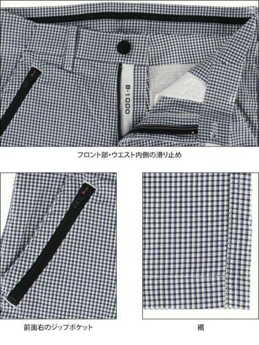 【ss特価】△ブリヂストンゴルフ TOUR B メンズ チェック柄 ストレッチ ロングパンツ 1GNM2K 2019年モデル [裾上げ対応1●] 詳細5