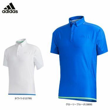 アディダス adidas メンズ メッシュ切替 半袖 ボタンダウン ポロシャツ GKI12 2020年モデル 詳細1