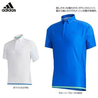 アディダス adidas メンズ メッシュ切替 半袖 ボタンダウン ポロシャツ GKI12 2020年モデル 詳細2