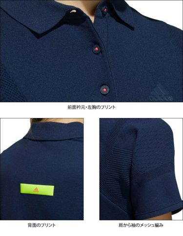 【ss特価】△アディダス レディース ジャガードパターン ニット 半袖 ポロシャツ GKI37 [2020年モデル] ゴルフウェア [春夏モデル 50%OFF] 特価 詳細4