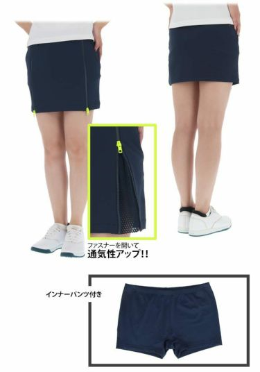 アディダス adidas レディース ベンチレーション インナーパンツ付き スコート GKI58 2020年モデル 詳細3