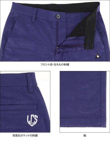 ルコック Le coq sportif メンズ ジャカード 総柄 テーパード ロングパンツ QGMNJD01 [裾上げ対応1●] 詳細5