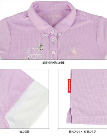 ルコック Le coq sportif レディース ロゴ刺繍 半袖 ボタンダウン ポロシャツ QGWNJA06 詳細2