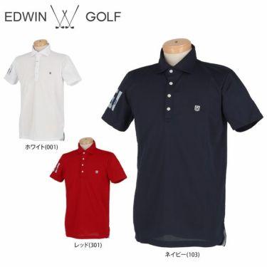 エドウィン EDWIN メンズ 鹿の子 半袖 ホリゾンタルカラー ポロシャツ EG20SS5000 2020年モデル 詳細1