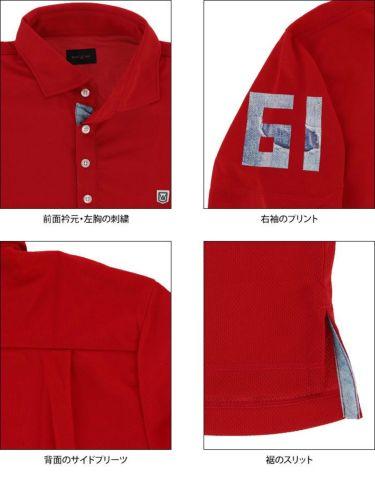 エドウィン EDWIN メンズ 鹿の子 半袖 ホリゾンタルカラー ポロシャツ EG20SS5000 2020年モデル 詳細4