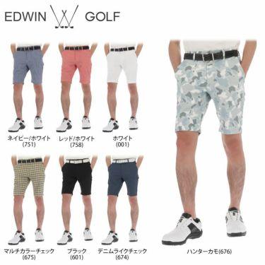 【ss特価】△エドウィン メンズ レギュラー ショートパンツ EG20SS1040 [2020年モデル] ゴルフウェア [春夏モデル 63%OFF] 特価 詳細1