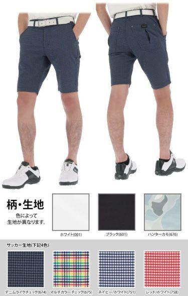 【ss特価】△エドウィン メンズ レギュラー ショートパンツ EG20SS1040 [2020年モデル] ゴルフウェア [春夏モデル 63%OFF] 特価 詳細2