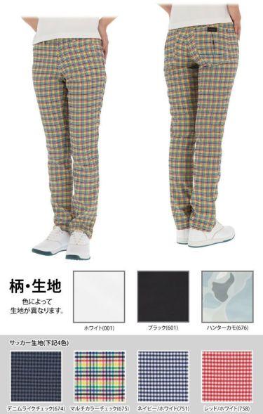 エドウィン EDWIN レディース ストレッチ ロングパンツ EG20SS3000 2020年モデル [裾上げ対応1●] 詳細2