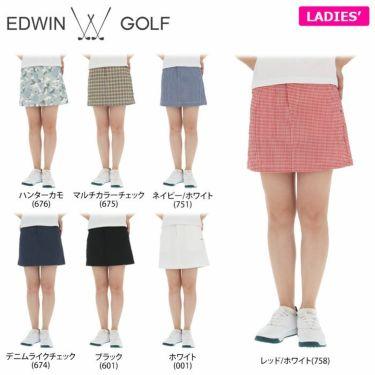 エドウィン EDWIN レディース ストレッチ スカート EG20SS3010 2020年モデル 詳細1