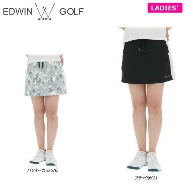 【ss特価】△エドウィン レディース ロゴプリント ジョガー スカート EG20SS4030 [2020年モデル] ゴルフウェア [春夏モデル 72%OFF] 特価 詳細1