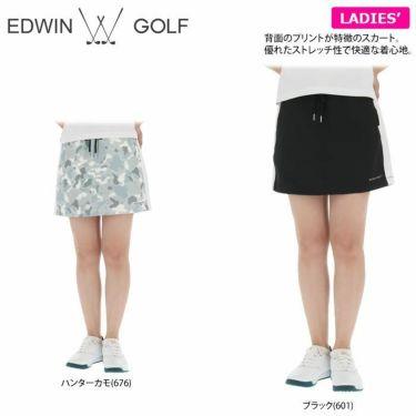 【ss特価】△エドウィン レディース ロゴプリント ジョガー スカート EG20SS4030 [2020年モデル] ゴルフウェア [春夏モデル 72%OFF] 特価 詳細2