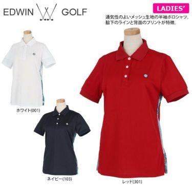 エドウィン EDWIN レディース ロゴプリント 半袖 ポロシャツ EG20SS6010 2020年モデル 詳細2