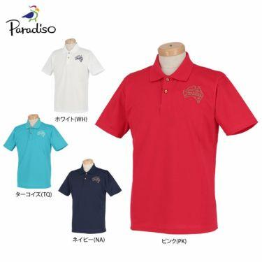 【ss特価】△パラディーゾ メンズ ロゴ刺繍 鹿の子 半袖 ポロシャツ RSM31A [2020年モデル] ゴルフウェア [春夏モデル 50%OFF] 特価 詳細1