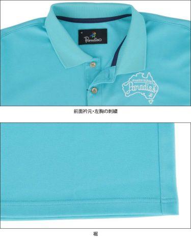 【ss特価】△パラディーゾ メンズ ロゴ刺繍 鹿の子 半袖 ポロシャツ RSM31A [2020年モデル] ゴルフウェア [春夏モデル 50%OFF] 特価 詳細4