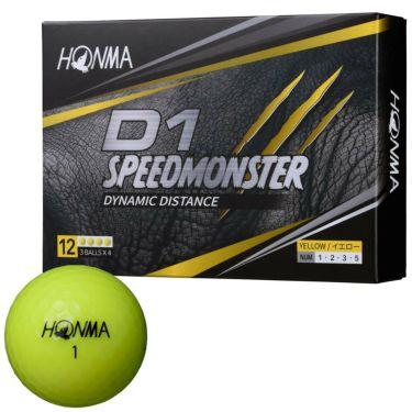本間ゴルフ D1 SPEEDMONSTER スピードモンスター 2021年モデル ゴルフボール イエロー 1ダース(12球入り) イエロー