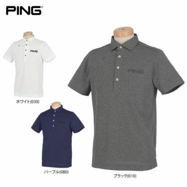 ピン PING メンズ ロゴプリント 半袖 ポロシャツ 621-0260001 2020年モデル 詳細1