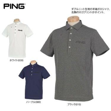 ピン PING メンズ ロゴプリント 半袖 ポロシャツ 621-0260001 2020年モデル 詳細5