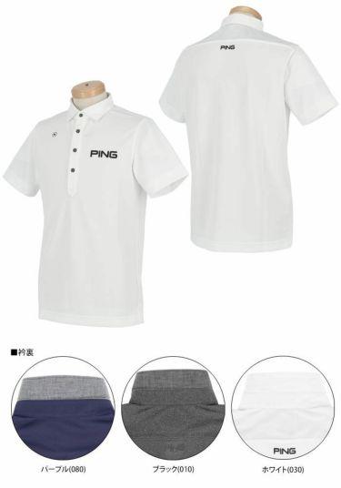 ピン PING メンズ ロゴプリント 半袖 ポロシャツ 621-0260001 2020年モデル 詳細6
