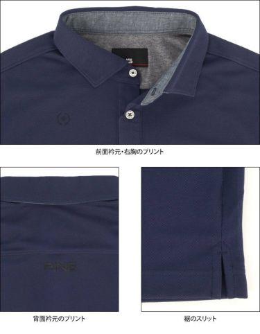 ピン PING メンズ ロゴプリント 半袖 ポロシャツ 621-0260001 2020年モデル 詳細7