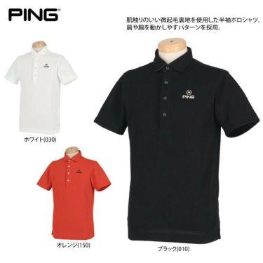 ピン PING メンズ ロゴ刺繍 半袖 ポロシャツ 621-0260002 2020年モデル 詳細5