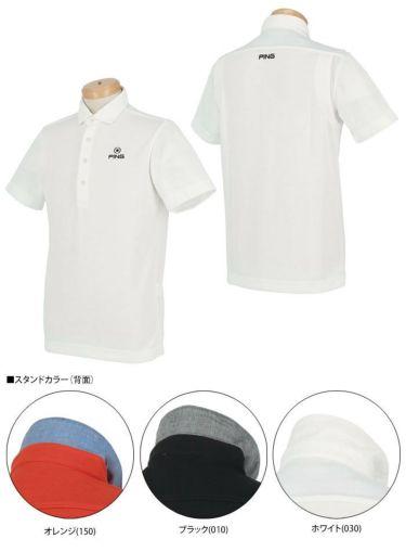 ピン PING メンズ ロゴ刺繍 半袖 ポロシャツ 621-0260002 2020年モデル 詳細6