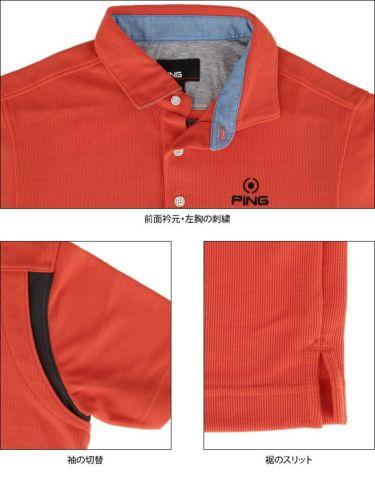 ピン PING メンズ ロゴ刺繍 半袖 ポロシャツ 621-0260002 2020年モデル 詳細7