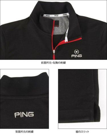 ピン PING メンズ ロゴ刺繍 半袖 ハーフジップ シャツ 621-0268001 2020年モデル 詳細7