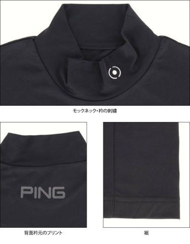 ピン PING メンズ ロゴプリント 半袖 モックネックシャツ 621-0268002 2020年モデル 詳細7