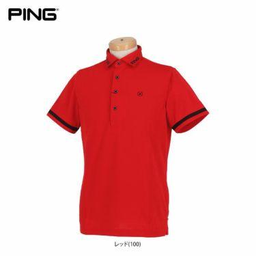 ピン PING メンズ ロゴプリント 生地切替 袖ライン 半袖 ポロシャツ 621-0160005 2020年モデル レッド(100)