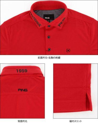 ピン PING メンズ ロゴプリント 生地切替 袖ライン 半袖 ポロシャツ 621-0160005 2020年モデル 詳細4