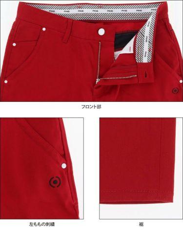 ピン PING メンズ ストレッチ ノータック ロングパンツ 621-0131003 2020年モデル [裾上げ対応1●] 詳細8