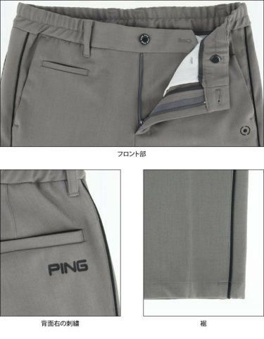 ピン PING メンズ ストレッチ ノータック テーパード ロングパンツ 621-0131005 2020年モデル [裾上げ対応1●] 詳細7