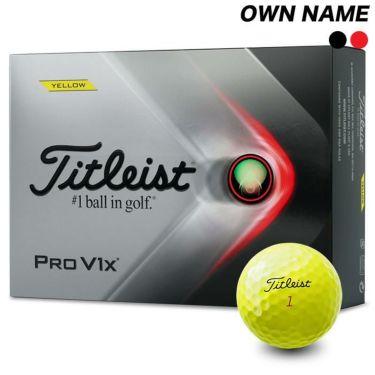 オウンネーム専用 タイトリスト プロV1x 2021年モデル ゴルフボール イエロー 1ダース(12球入り) イエロー[文字色は黒か赤のみ対応]