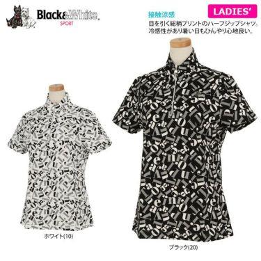 ブラック&ホワイト Black&White レディース 総柄プリント 半袖 ハーフジップシャツ BLS9710YC 2020年モデル 詳細2