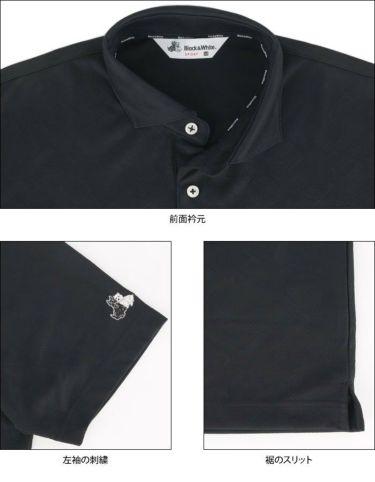 【ss特価】△ブラック&ホワイト メンズ 総柄 ジャカード 半袖 ホリゾンタルカラー ポロシャツ BGS9600XE [2020年モデル] ゴルフウェア [春夏モデル 50%OFF] 特価 詳細4