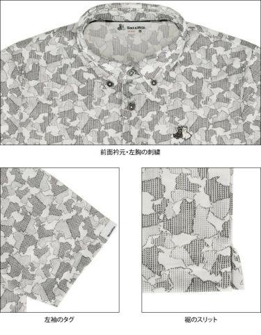 【ss特価】△ブラック&ホワイト メンズ 総柄プリント 半袖 ボタンダウン ポロシャツ BGS9610XD [2020年モデル] ゴルフウェア [春夏モデル 50%OFF] 特価 詳細4