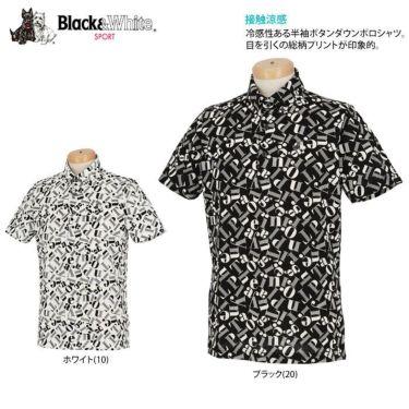 ブラック&ホワイト Black&White メンズ 総柄プリント シルケット 天竺 半袖 ボタンダウン ポロシャツ BGS9610YC 2020年モデル 詳細2