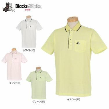 【ss特価】△ブラック&ホワイト メンズ 鹿の子 ポケット付き 半袖 ポロシャツ BGS9700YA [2020年モデル] ゴルフウェア [春夏モデル 50%OFF] 特価 詳細1