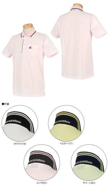 【ss特価】△ブラック&ホワイト メンズ 鹿の子 ポケット付き 半袖 ポロシャツ BGS9700YA [2020年モデル] ゴルフウェア [春夏モデル 50%OFF] 特価 詳細3