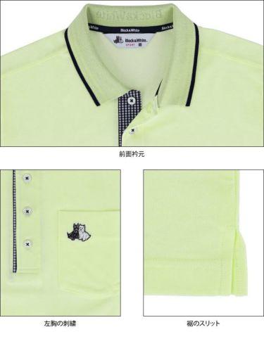 【ss特価】△ブラック&ホワイト メンズ 鹿の子 ポケット付き 半袖 ポロシャツ BGS9700YA [2020年モデル] ゴルフウェア [春夏モデル 50%OFF] 特価 詳細4