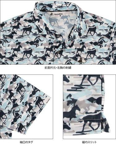 ブラック&ホワイト Black&White メンズ 総柄プリント 梨地織り 半袖 ホリゾンタルカラー ポロシャツ BGS9710XF 2020年モデル 詳細4