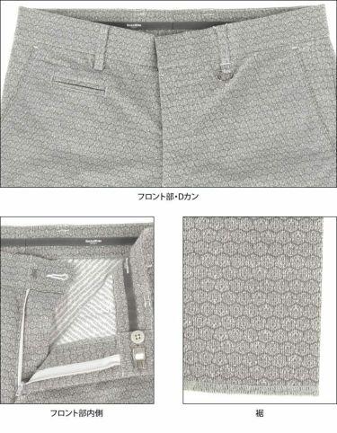 【ss特価】△ブラック&ホワイト メンズ 総柄 モノグラムプリント ストレッチ ノータック ロングパンツ BGS5010CB [2020年モデル] ゴルフウェア [春夏モデル 50%OFF] 特価 詳細5